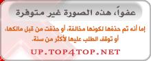 كيف الحال اخواني عساكم بخير : اليوم جايب لكم حل رح يخفض مشكلة الباند.