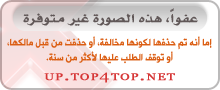 البرامج الملفات(((Total Uninstall 6.15.0.320 2016 i_8bc9aa850e1.png